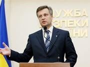 Фото: bulvar.com.ua